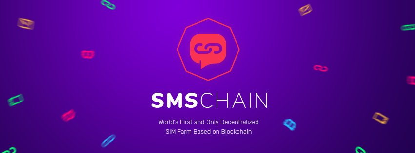 What is Smchain ?